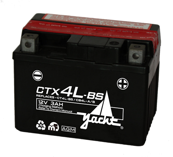 12V AGM MOTORCYCLE BATTERY