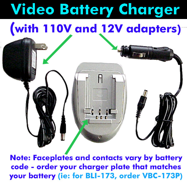 CHARGER FOR SONY NP-F10, SIZE S