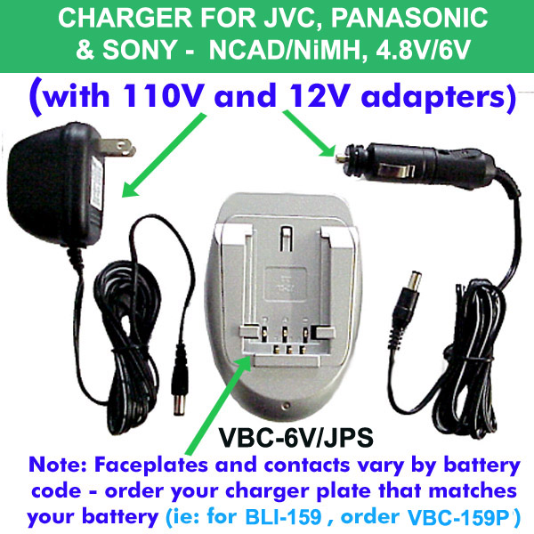 JVC, PANASONIC, SONY NICAD/NIMH, 4.8V/6V CHARGER ALL CAPACITIES