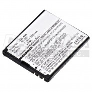 BATTERY FOR NOKIA BL-5F 950MAH
